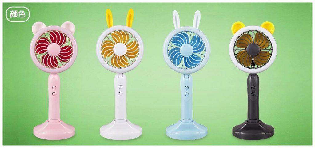 fan-mini