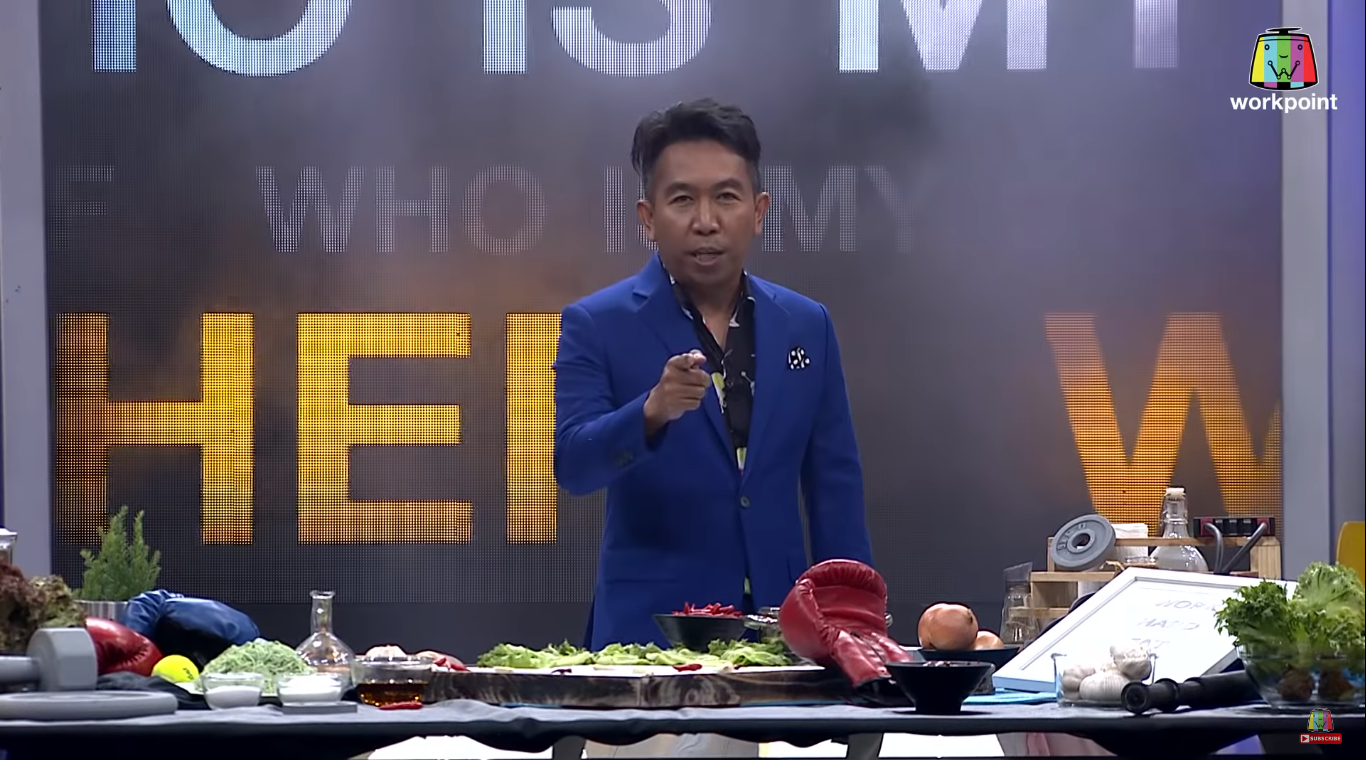 รายการอาหาร Who is my chef 02